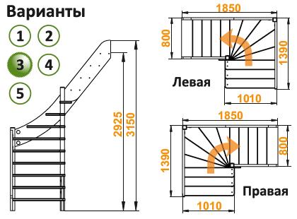 Лестница  ЛС-92м/3 П, сосна  (3 уп)